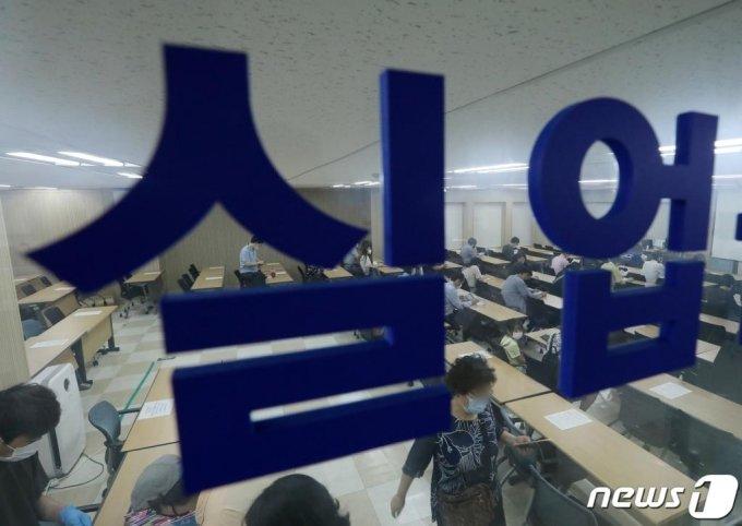 15일 오전 서울 중구 서울고용복지플러스센터에서 구직자들이 실업급여설명회를 경청하고 있다. /사진=뉴스1