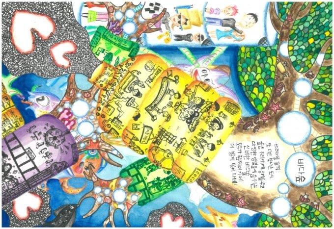 미래해양왕상 초등고학년부(대상-해양수산부장관상) 수상한 외솔초 김민송 학생 작품
