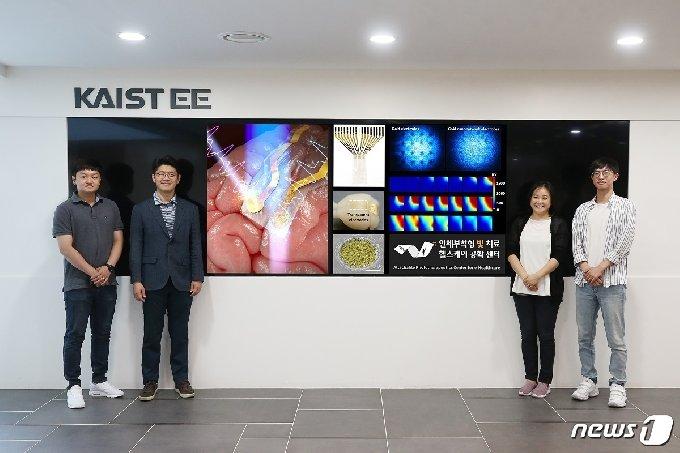 (왼쪽부터) 서기원 박사과정, 이정용 교수, 이현주 교수, 김기업 박사과정© 뉴스1
