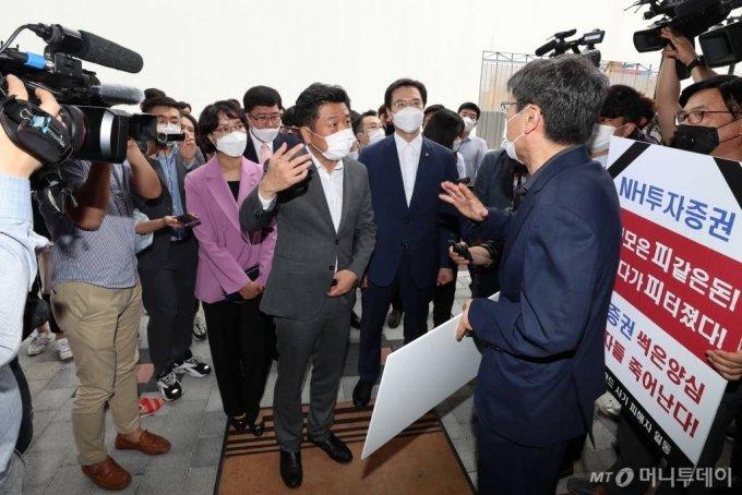 미래통합당 사모펀드비리 방지 및 피해구제 특별위원회 유의동 위원장이 15일 서울 강남구 옵티머스자산운용 사무실 현장방문에 앞서 피해자들과 이야기 하고 있다. / 사진=이기범 기자 leekb@