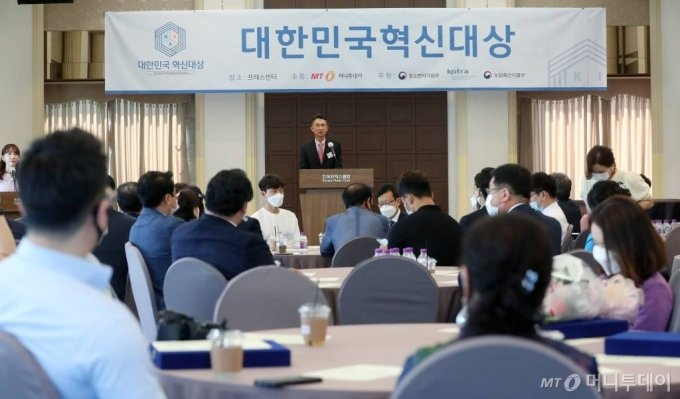 박종면 머니투데이 대표가 15일 오후 서울 중구 프레스센터에서 열린 2020년 제3회 대한민국 혁신대상 시상식에서 환영사를 하고 있다. / 사진=홍봉진기자 honggga@