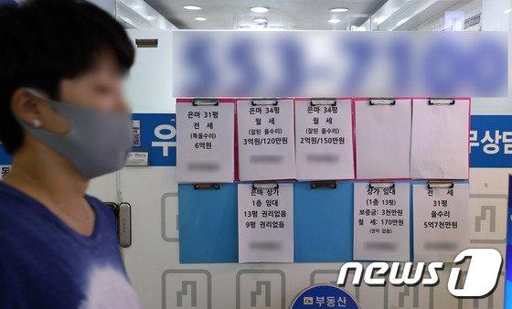 지난 10일 오후 서울 강남구 공인중개업소 모습. /사진=뉴스1
