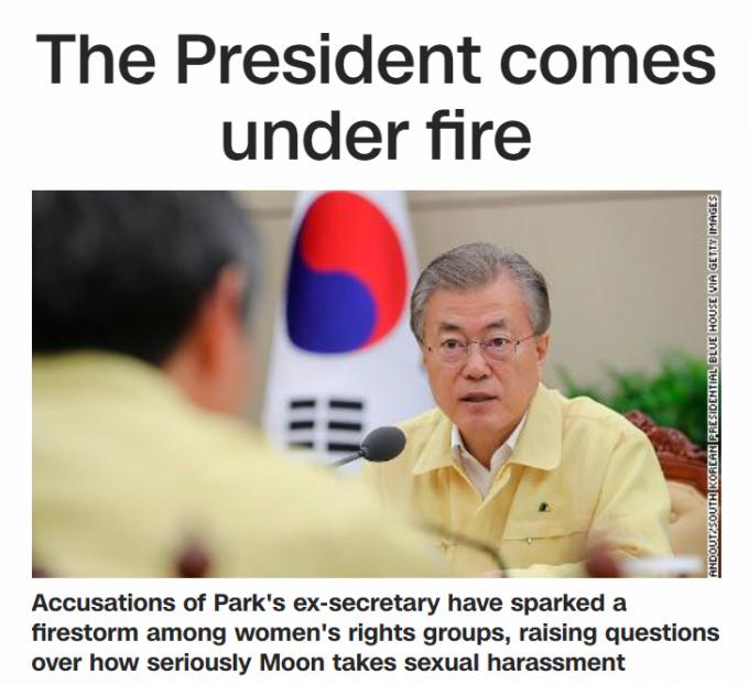/사진=CNN 홈페이지 캡처