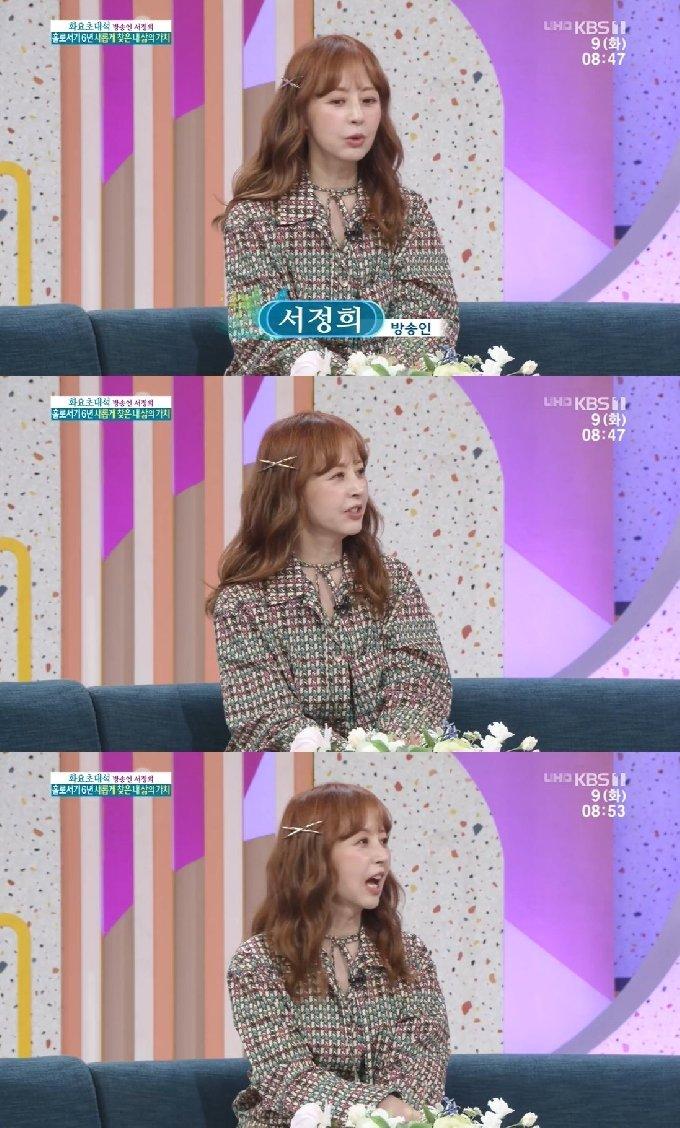 KBS 1TV  화요초대석 방송화면 갈무리 © 뉴스1