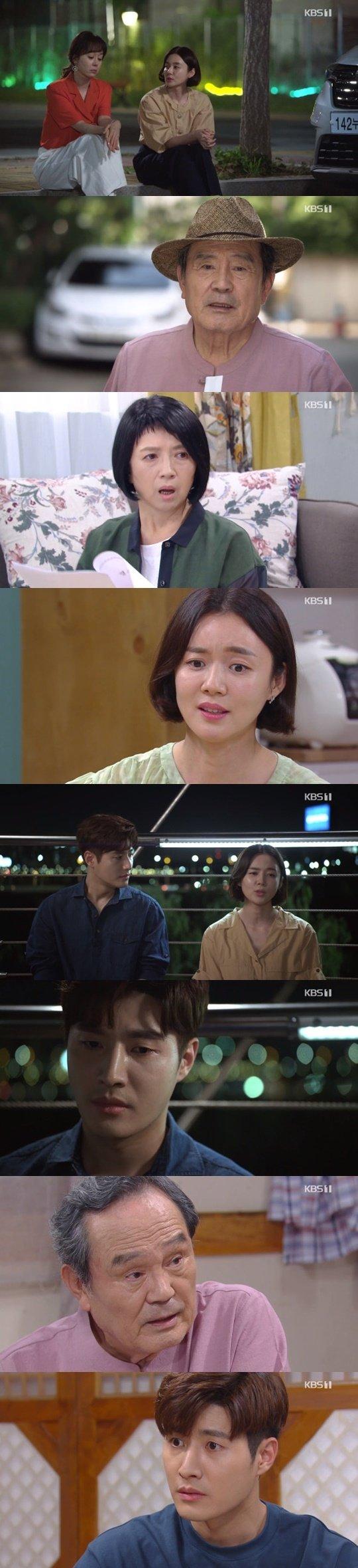 KBS 1TV '기막힌 유산' © 뉴스1