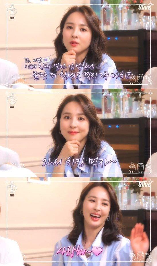 배우 한혜진이 남편 기성용에게 영상편지를 남기는 모습,/사진='밥블레스유' 방송화면 캡처