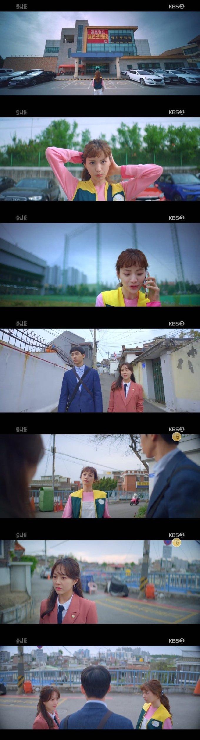 KBS 2TV '출사표' 캡처 © 뉴스1