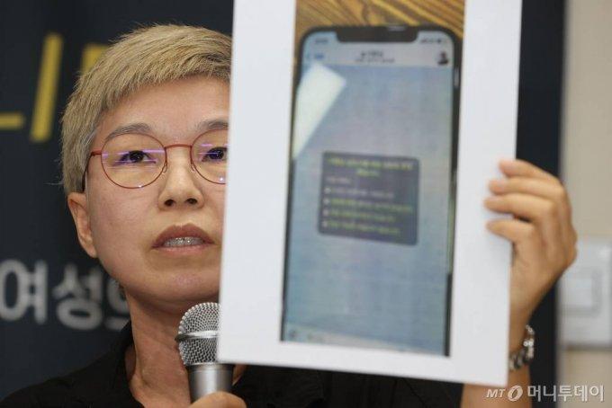 김재련 법무법인 온-세상 대표변호사가 13일 오후 서울 은평구 한국여성의전화에서 열린 '서울시장에 의한 위력 성추행 사건 기자회견'에서 사건 경위를 설명하고 있다./사진=이기범 기자