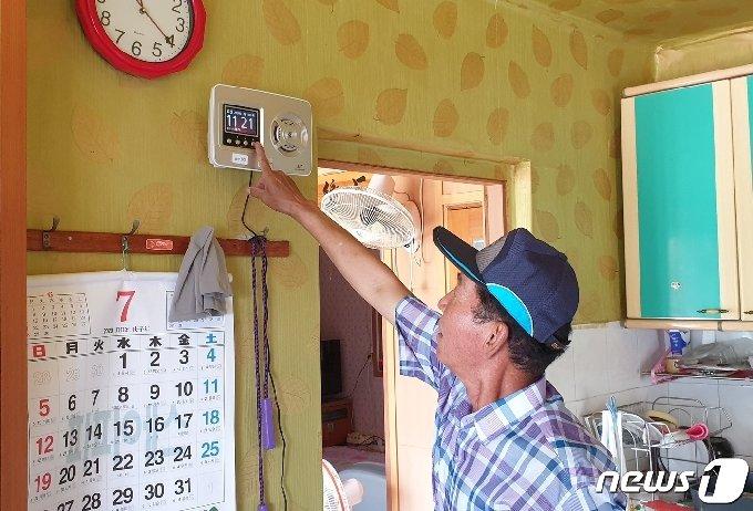 구례군이 원격마을방송시스템을 전체 155개 행정리 가운데 105개 마을에 설치 완료했다(구례군 제공)2020.7.20/© 뉴스1