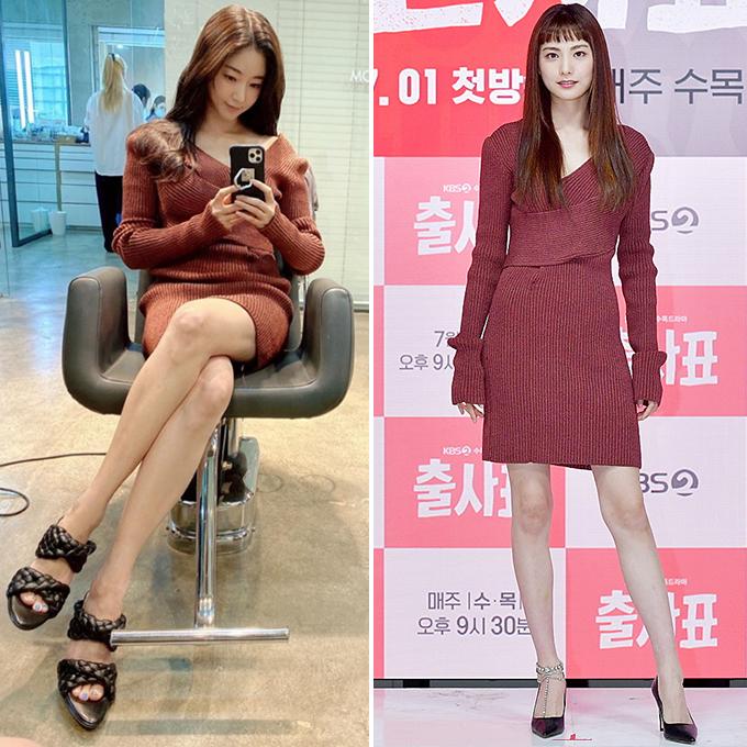 /사진=배우 김사랑 인스타그램, KBS 제공(나나)