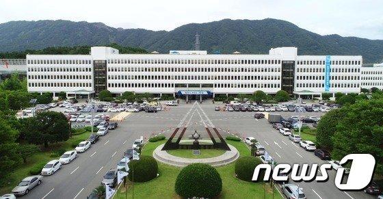 경상남도 청사© 뉴스1