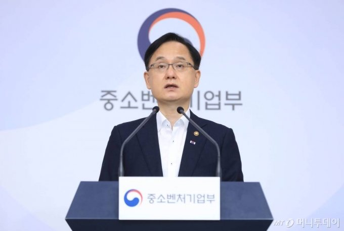 강성천 중소벤처기업부 차관. /사진=뉴시스