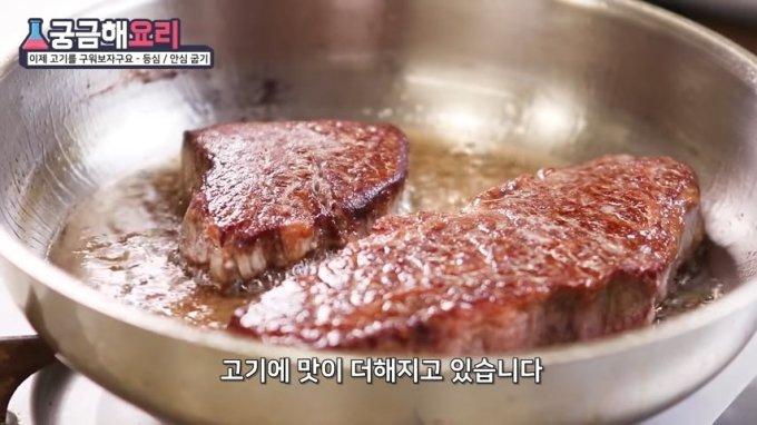 /사진=유튜브 채널 '승우아빠' 캡처