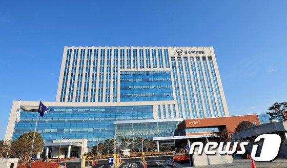 울산지방법원  © News1