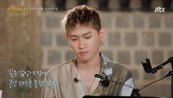 JTBC '비긴어게인 코리아' 방송 화면/사진=JTBC '비긴어게인 코리아' 방송 화면 캡처