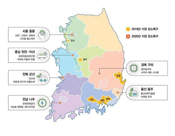 6개 강소특구 지정도/자료=과기정통부