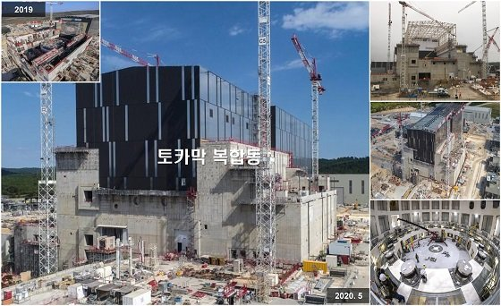 핵융합장치가 들어설 복합동 외부 모습/사진=ITER국제기구