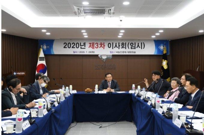 '코로나19 때문에…' 올해 원유가격 동결, 내년 인상 예고