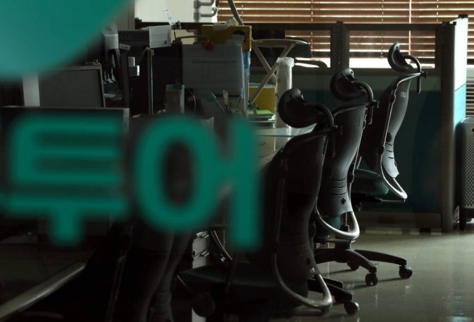서울 중구 모두투어 사무실이 코로나19 장기화로 인한 무급 및 유급 휴직으로 텅 비어 있다. /사진=뉴시스