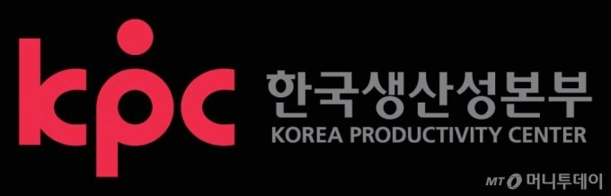 한국생산성본부 로고 / 사진제공=홈페이지