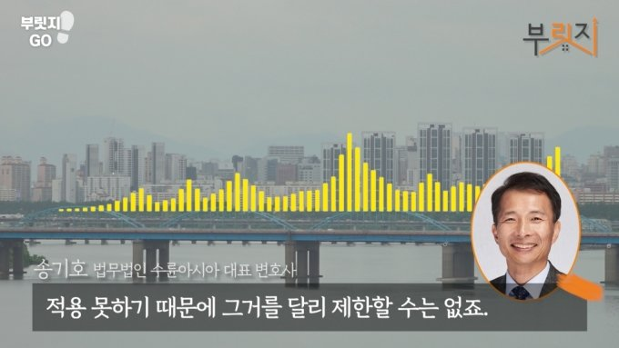 중국서 부부, 한국에선 남남…교묘한 그들의 부동산 투자법[부릿지]