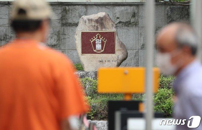서울 강북구 영훈국제중학교 앞. 뉴스1 © News1 이성철 기자