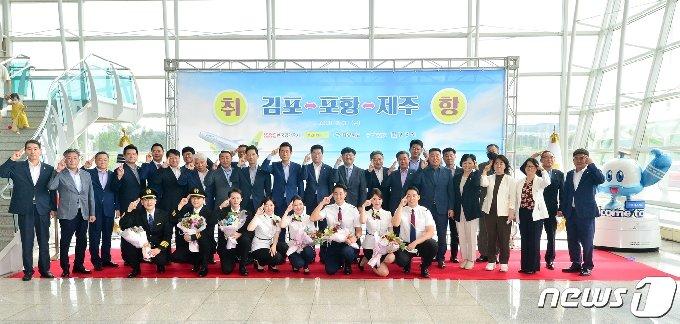 [사진] 진에어타고 김포, 제주 다녀오세요