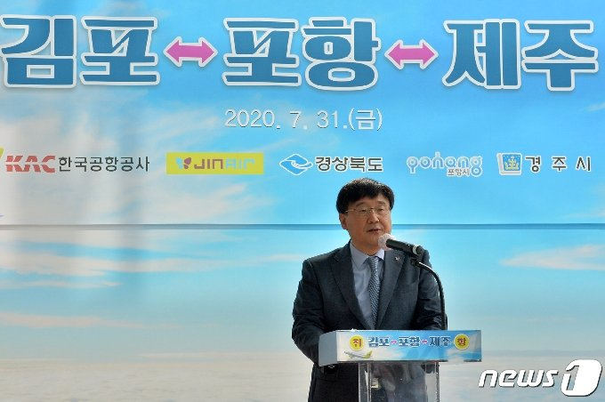 [사진] 최정호 진에어 대표, '안전 비행 약속드립니다'