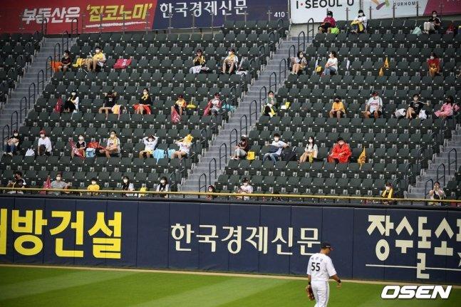1일 잠실구장을 찾은 야구 팬들.