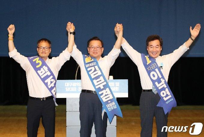 [사진] 대구 찾은 박주민·김부겸·이낙연 민주당 당대표 후보