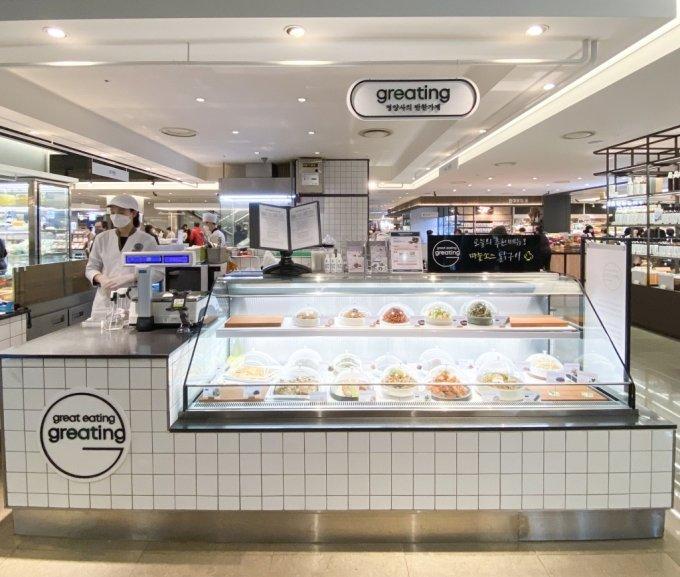 백화점서 만나는 건강식단…현대그린푸드, '그리팅' 오프 판매 확대