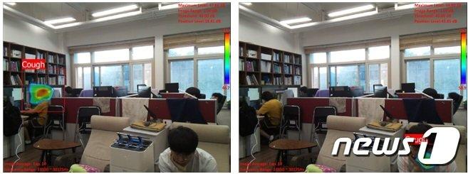연구실 환경에서 기침 인식 카메라의 기침 발생 위치표시© 뉴스1