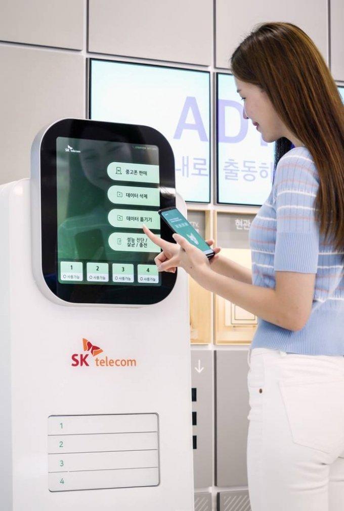 휴대전화 데이터를 복구 불가능한 수준으로 삭제하는 '프라이버시 보호 AI 키오스크'(안심거래 키오스크). 중고폰 거래 솔루션 '민팃'도 탑재됐다. / 사진제공=SK텔레콤