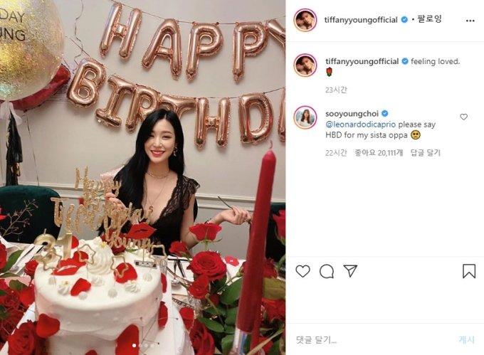 /사진=가수 티파니영 인스타그램 캡처