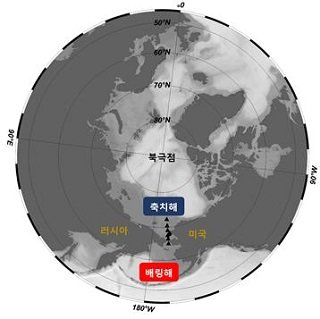 연구해역 지도 (축치해)/사진=극지연구소