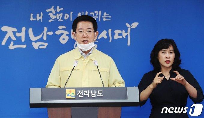 지난 7월19일 김영록 전남지사가 전남 35번째 확진자 발생을 긴급 발표하고 사회적 거리두기 2단계를 25일까지 연장한다고 밝히고 있다.(전남도 제공)7.19 /뉴스1 © News1