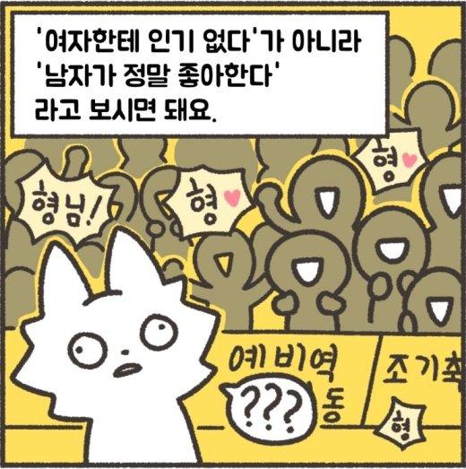 사진제공=IBK창공(創工) 마포