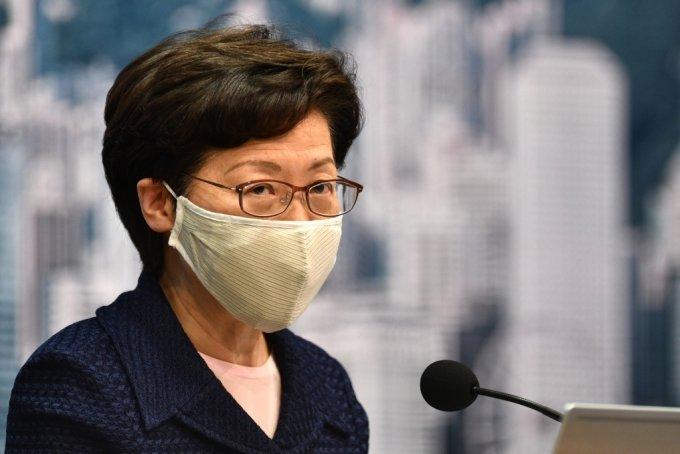 캐리 람 홍콩 행정장관./사진=AFP