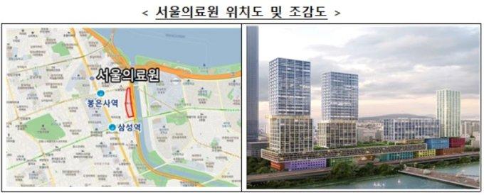 서울의료원 위치도 및 조감도/사진= 국토부