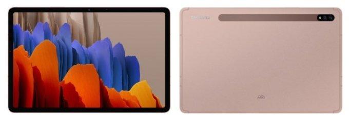 삼성전자 플래그십 태블릿 '갤러시탭S7' 미스틱 브론즈