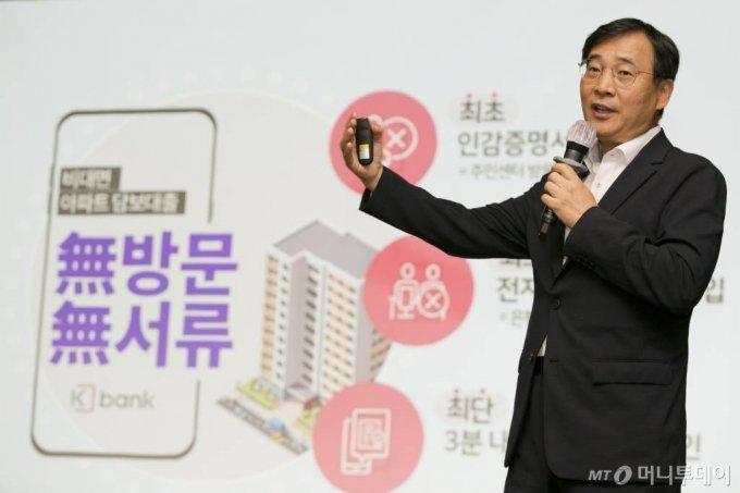 이문환 케이뱅크 은행장이 4일 서울 중구 은행회관에서 간담회를 열고 주주사들과의 시너지 창출 방안과 향후 출시될 신상품에 대해 설명하고 있다. / 사진제공=케이뱅크