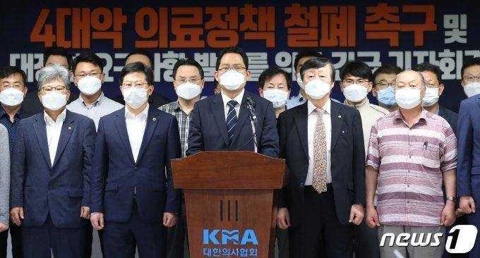 (서울=뉴스1) 박지혜 기자 = 최대집 대한의사협회 회장이 1일 오후 서울 용산구 대한의사협회에서 열린 긴급 기자회견에서 4대악 의료정책 철폐 촉구 및 대정부 요구사항을 발표하고 있다. <br /><br />이날 의협은 '대정부 요구안 5가지'를 밝히며 오는 8월 12일까지 정부의 책임 있는 개선조치가 없다면, 8월 14일 제1차 전국의사총파업을 단행할 것이라고 밝혔다. 2020.8.1/뉴스1  <저작권자 ⓒ 뉴스1코리아, 무단전재 및 재배포 금지>