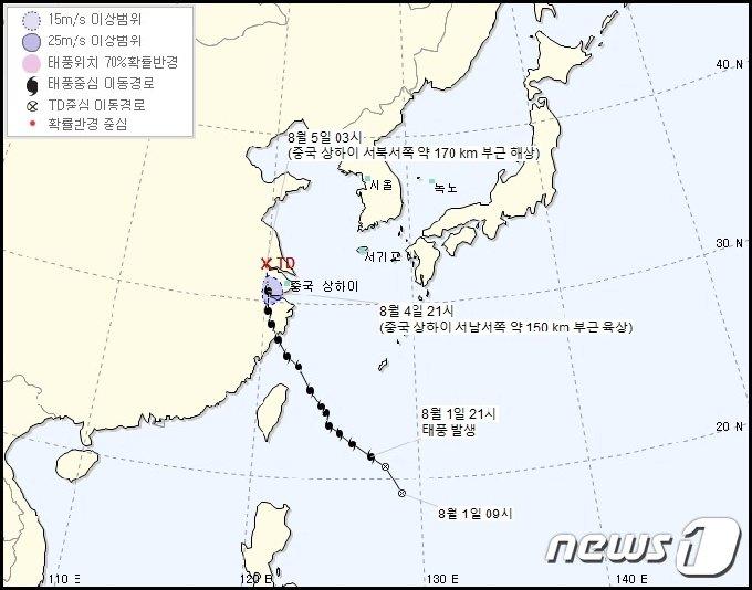 4일 오후 10시 기준 태풍 '하구핏' 이동 경로(기상청 제공) © 뉴스1 황덕현 기자