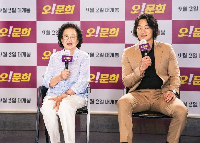 나문희(왼쪽)와 이희준/CGV아트하우스 © 뉴스1
