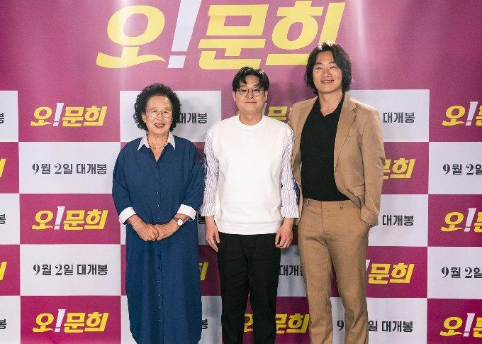 나문희, 이희준, 정세교 감독(왼쪽부터)/CGV아트하우스 © 뉴스1