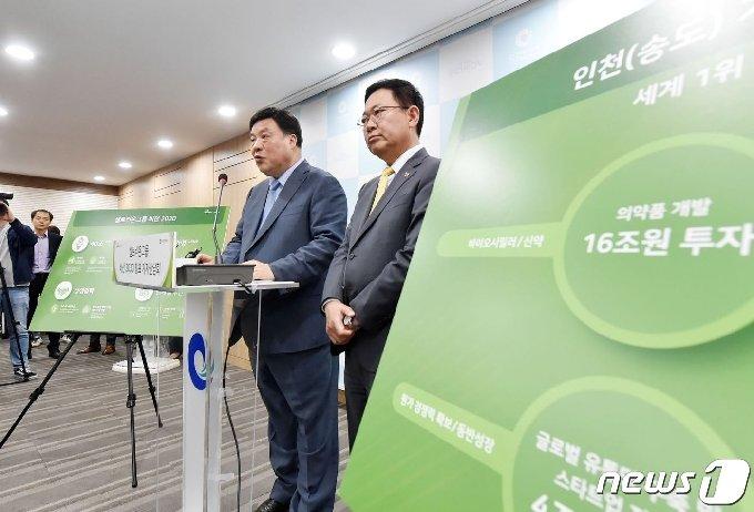 박남춘 시장과 서정진 셀트리온 회장이 지난해 5월16일 인천시청에서 '셀트리온 비전 2030 기자간담회'를 갖고 있다. /© 뉴스1