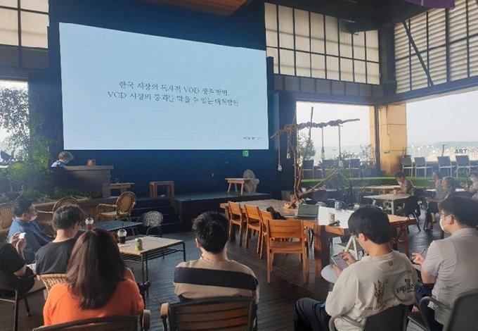 영화수입배급사협회 제공 © 뉴스1