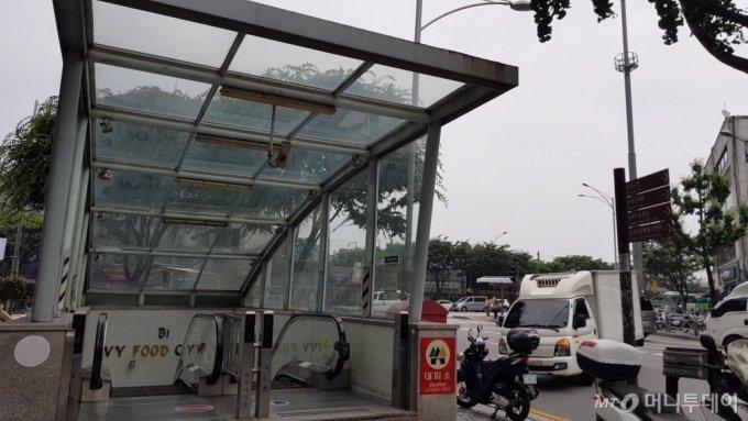 서울 지하철역 인근 모습/사진= 박미주 기자