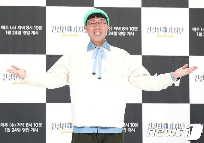 김영철/뉴스1 © News1 DB