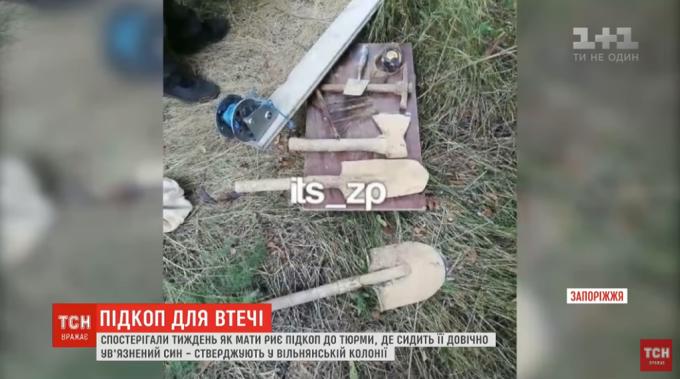 우크라이나 51세 여성이 교도소에 수감된 아들을 구하기 위해 터널을 팔 때 사용한 도구. /사진=tsn news ukraine 유튜브 캡처